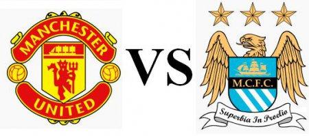 25.03 Манчестер Юнайтед - Манчестер Сити 0-3