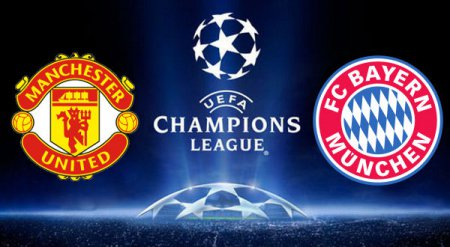 1.04 Манчестер Юнайтед - Бавария 1-1